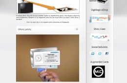 Augmented Reality 3D Business Cards