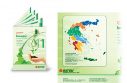 ELTON Agrochemicals catalogue