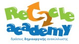 recycle academy partner