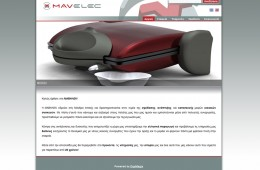 Mavelec Website